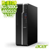 【現貨】Acer VX4660G i3-8100 8G/500G+480SSD/W10P 商用電腦