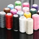 縫紉線 家用彩色縫紉線縫衣線黑線滌綸手工衣服針線紅色細線小卷修補線縫【快速出貨八折下殺】