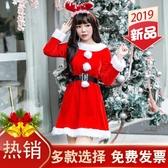 聖誕服裝 女性感成人兔女郎演出服cos舞會可愛表演ds聖誕節衣服裝【快速出貨】