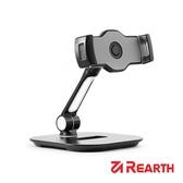 Rearth Ringke 高質感平板金屬支架