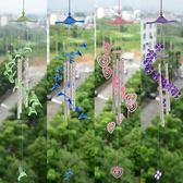 日式創意金屬風鈴 仿水晶臥室陽台掛飾門飾 男女學生生日節日禮物 生日禮物