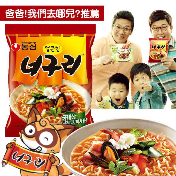 韓國 農心 內/外銷版浣熊麵 昆布海鮮味 泡麵 5入/袋【特價】★beauty pie★