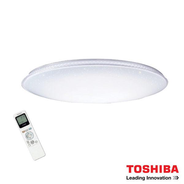 TOSHIBA 東芝 RGB 星光 77W LED 調光/調色美肌吸頂燈 T77RGB12-S 含基本安裝