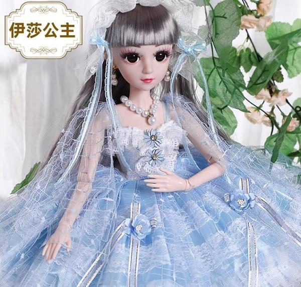 芭比娃娃 芭比換裝大號60厘米洋娃娃女孩玩具公主仿真精致套裝超大單個TW【快速出貨八折搶購】