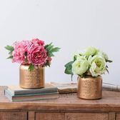 歐式簡約金色玻璃花瓶桌面富貴牡丹裝飾花藝套裝餐廳客廳簡裝擺件優樂居 館