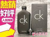 Calvin Klein CK BE 中性香水 200ML◐香水綁馬尾◐