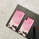 蘋果 iPhoneX iPhone8 Plus iPhone7 Plus iPhone6s 水彩漸變玻璃殼 手機殼 防摔殼 全包覆