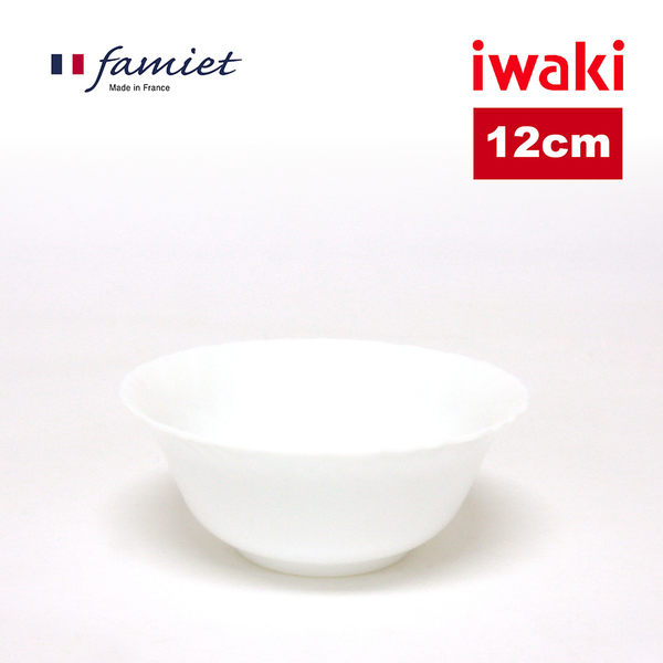 iwaki 進口純白餐碗-12cm (法國製)