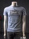 男士絲光棉短袖t恤男2021年新款夏季修身潮牌冰感歐貨百搭高端潮 3C優購