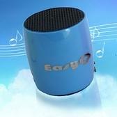 Easy-Q小音霸(馬卡龍)超迷你無線藍芽喇 - 藍 橘 / EQMS-Q8BL / EQMS-Q8OR