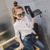 韓版兒童童裝女童2-3-4-5-6-7歲白色襯衫時尚春裝條紋襯衣上衣潮mandyc衣間