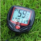 馬錶 有線碼表 中文防水 山地測速里程錶 死飛折疊騎行裝備