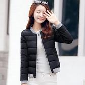 冬裝新款棉服女棒球服外套韓版修身棉衣加厚上衣短款羽絨棉襖 小山好物