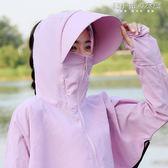 新款防曬衣女短款夏季騎車防曬衫遮陽薄款防紫外線透氣防曬服 韓小姐