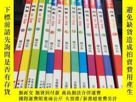 二手書博民逛書店漫畫party:阿衰on罕見line(1、10、14、17、23、25、28、29、37、39、40、52、55)