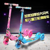 滑板車兒童2-3-6歲4小孩寶寶男女單腳踏板滑滑車三四閃光輪溜溜車igo 美芭