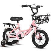 兒童自行車 兒童自行車2-3-4-6-7-8-9-10歲寶寶腳踏單車男孩女孩小孩共享童車LD