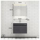 北歐浴室櫃現代簡約洗臉洗手盆櫃組合衛生間洗漱臺面池衛浴掛墻式 igo免運