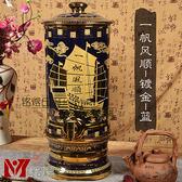 茶水壺 储水罐陶瓷過濾凈水缸儲水罐 家用大小帶濾芯銅龍頭儲自來水茶Igo-CY潮流站