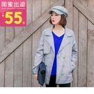 《EA2333-》細緻格紋釦飾翻領風衣外套 OB嚴選