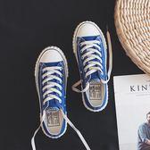 的鞋子女港風復古草莓板鞋百搭小白鞋fcs女鞋夏麻葉帆布鞋 開學季限定
