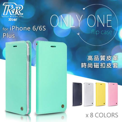 蘋果iPhone 6/6S Plus 韓國Roar 單色磁吸手機皮套 帆布 插卡設計 支架 TPU軟殼 悠遊卡 磁扣