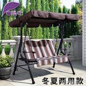 鞦韆 紫葉 戶外雙人室外吊椅室內吊籃庭院陽台藤椅成人搖籃搖椅 第六空間 MKS