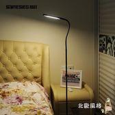 降價兩天-落地燈客廳臥室落地燈led護眼書房閱讀立式台燈遙控鋼琴燈簡約現代北歐