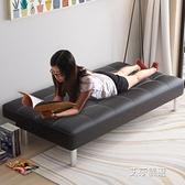 現貨 擇木宜居 可折疊沙發床客廳小戶型臥室懶人雙人小沙發兩用多功能【全館免運】