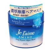 【Jel'aime爵戀】氨基酸深層修護髮霜200g 效期2024.01【淨妍美肌】