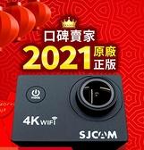 運動攝影機 行車記錄器 機車行車紀錄器 機車行車記錄 汽車攝影機 全館免運