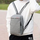 多功能雙肩包男士迷你背包女胸包斜跨包9.7英寸IPAD平板單肩包 『櫻花小屋』