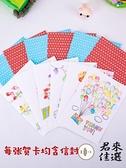 教師節賀卡兒童手工diy制作感恩新年聖誕卡片禮物【君來佳選】