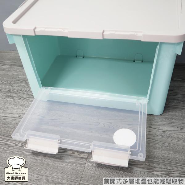 聯府布拉格前取式整理箱70L(單入)雙開式收納箱側開式置物箱-大廚師百貨