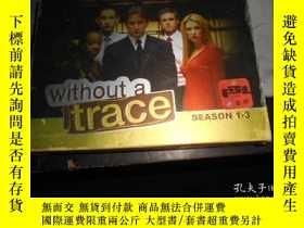 二手書博民逛書店毫無蹤跡罕見Without a trace SEASON 1-3