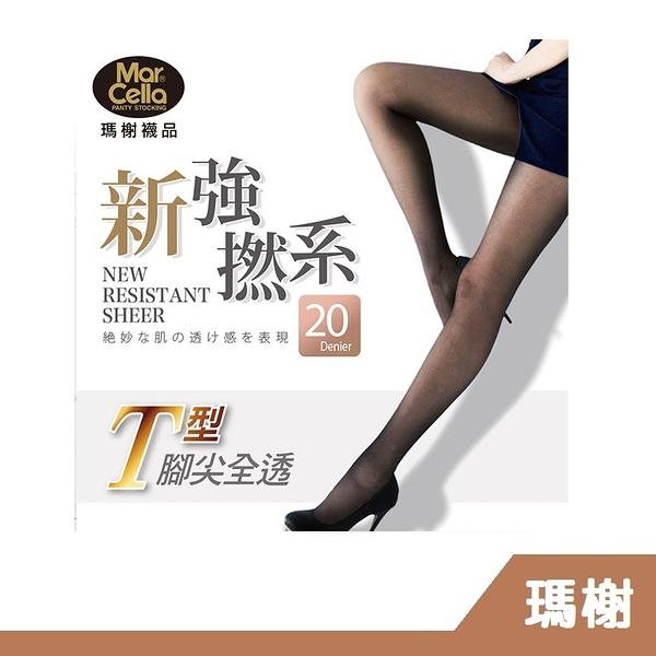 瑪榭襪品 耐穿系。20丹新強撚紗T型全透褲襪/絲襪 MA-9920/MA-11601 【RH shop】