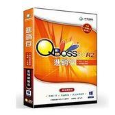 QBoss 進銷存 3.0 R2 - 區域網路版