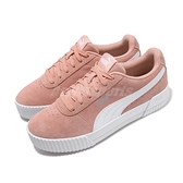 Puma 休閒鞋 Carina 粉紅 白 麂皮鞋面 厚底 女鞋 運動鞋【ACS】 36986404