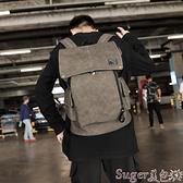 皮革後背包新款男士後背包商務休閒電腦皮質背包旅游旅行包簡約時尚潮流書包  【618 大促】