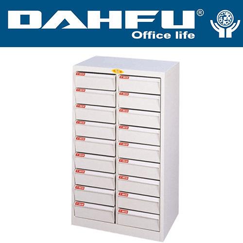 DAHFU 大富  SY-A3-336NG  落地型效率櫃-W740xD458xH880(mm) / 個