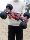 玩具車 四驅越野車遙控汽車超大號特技巨蜥扭變車充電攀爬兒童玩具車男孩 星河光年DF