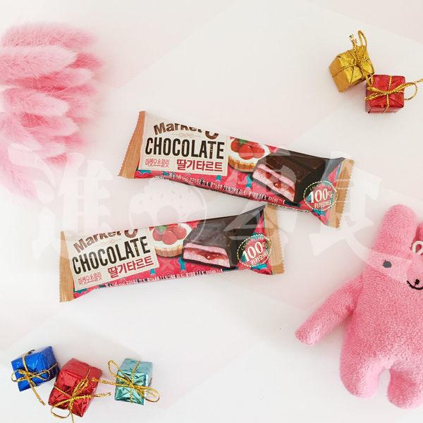 草莓 巧克力 碎餅乾 草莓季【Orion】Market O 草莓塔 巧克力棒 醬心 韓國 好麗友