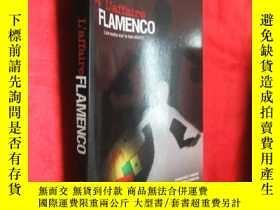 二手書博民逛書店L Affaire罕見Flamenco (小16開 ) 【詳見圖
