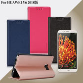 Xmart for 華為 HUAWEI Y6 2018版 鍾愛原味磁吸皮套 三色任選 桃紅 黑色 藍色