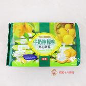 馬來西亞零食厚毅_牛奶檸檬味夾心餅乾400g_18入【0216零食團購】4719778006805