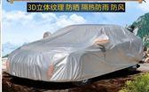 簡易汽車移動遮陽車棚防曬防雨加厚車衣車罩家用可伸縮帳篷車庫套 英雄聯盟igo