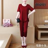 大尺碼女裝套裝女新款遮肚顯瘦洋氣減齡褲裝氣質短袖上衣兩件套 EY10588 【毛菇小象】
