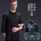 廚師服 高檔廚房廚師工作服男中國風酒店廚師服女透氣夏裝七分袖主廚套裝