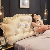 網紅床頭靠墊公主雙人床上靠枕床頭軟包臥室靠枕護腰可拆洗大靠背 【全館免運】