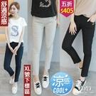 【五折價$405】糖罐子英字皮標口袋造型縮腰純色素面長褲→預購【KK7171】(XL號下標區)